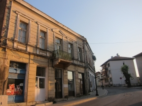 Ваканция в Белоградчик