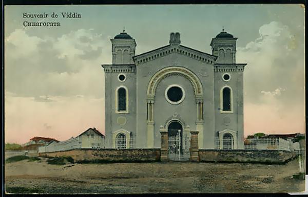 sinagoga_original-kartichka