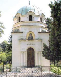 Мавзолей гробница на екзарх Антим I във Видин, построен през 1934 г.