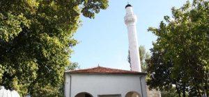 Джамията на Пазвантоглу във Видин | снимка: cultour.org