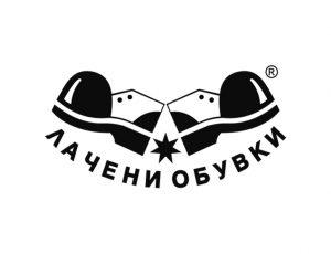 "Фестивал ""Лачени обувки"" | снимка: общ. Берковица"