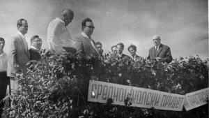 Откриване на Обсерваторията през 1965 г.   снимка: Белоградчишки ежедневен лист