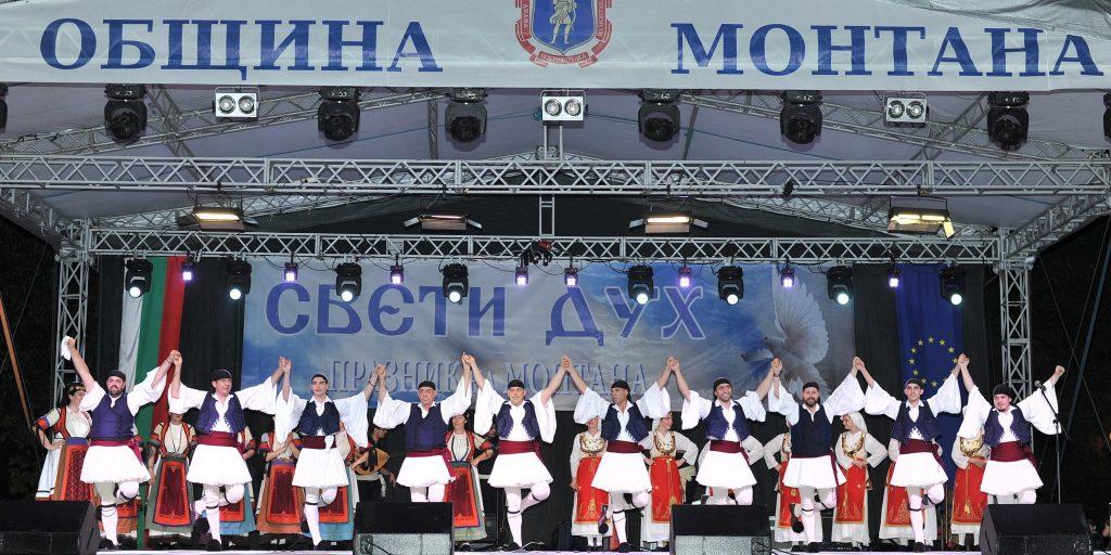 Танцьори от Гърция | снимка: Цветомир Цветков