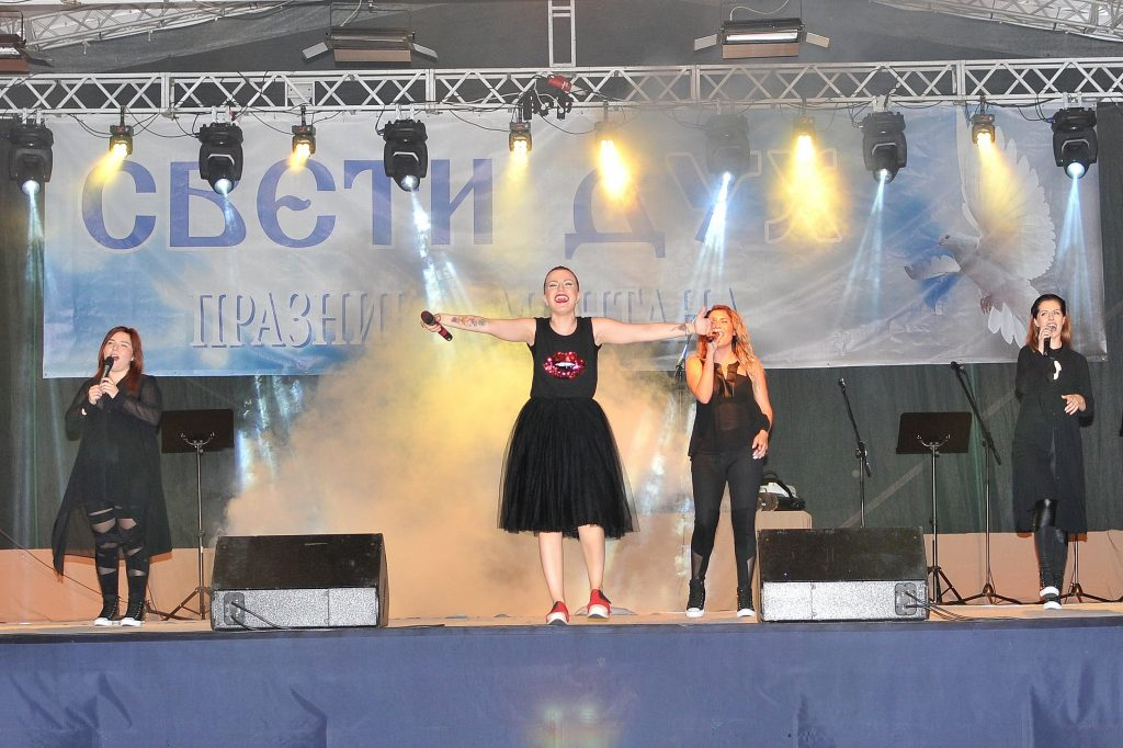 "Поли Генова и ""Латида"" | снимка: Цветомир Цветков"
