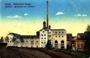 Бирената фабрика в Зайчар  | снимка: Държавен архив - Видин