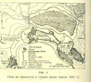 Турска карта на Белоградчик | снимка: Белоградчишки лист