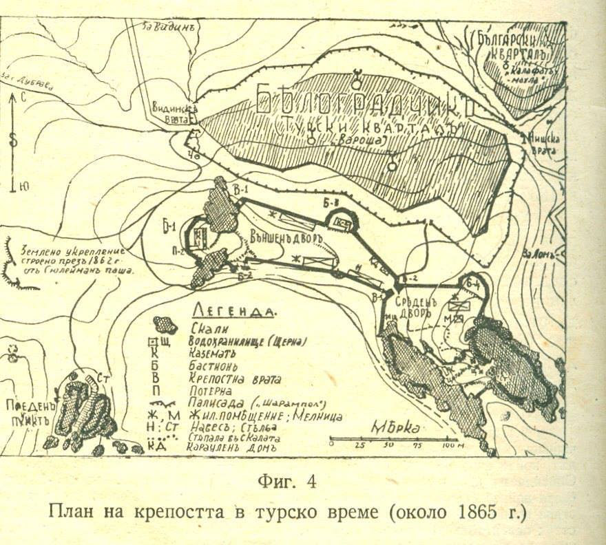 Severozapadna Blgariya Bulgarian Spomeni Ot Kale Mahla
