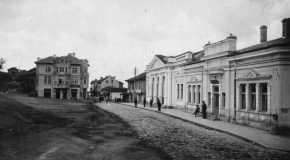 Спомени от Кале махла, Белоградчик