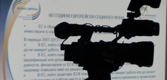 Конкурси за есе и снимка ще покажат Европа във Видинско