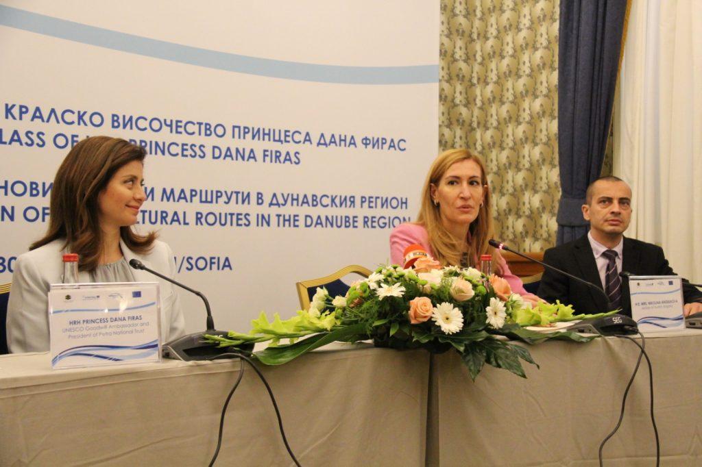 """Конференцията """"Създаване на нови културни маршрути в Дунавския регион"""" / Снимка: Министерство на туризма"""