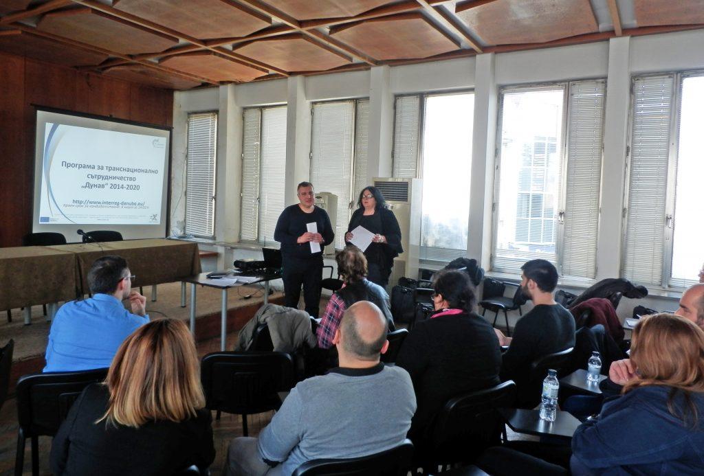 Информационна среща във Видин / снимка: ОИЦ-Видин