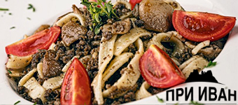 pri-ivan-restorant-gradina-150.jpg