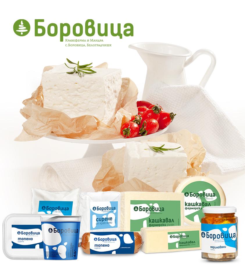 web_banner_Borovitza_All_product_843х910_20210930.jpg